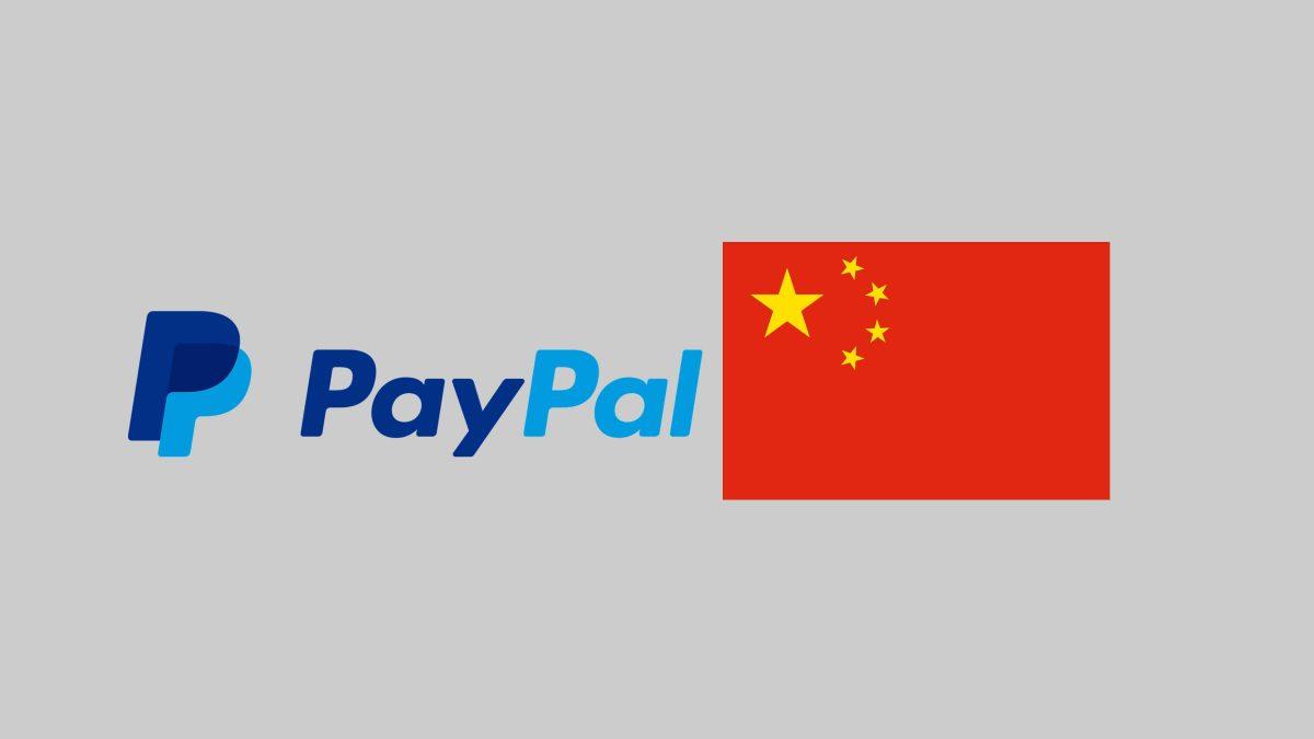 PayPal enters China
