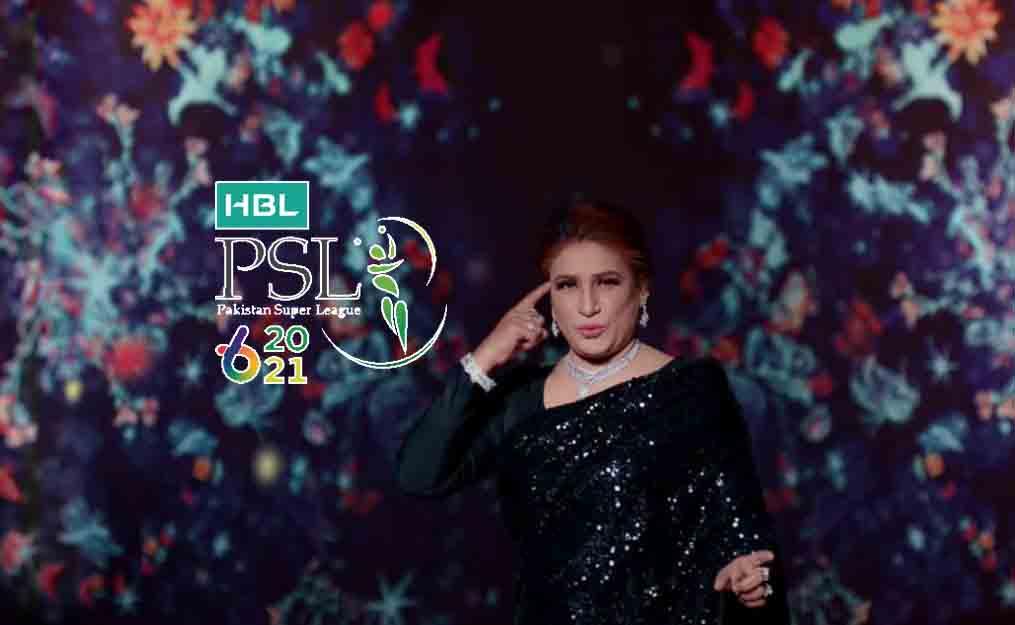 Groove Mera | HBL PSL Official Anthem 2021